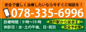078-335-6996